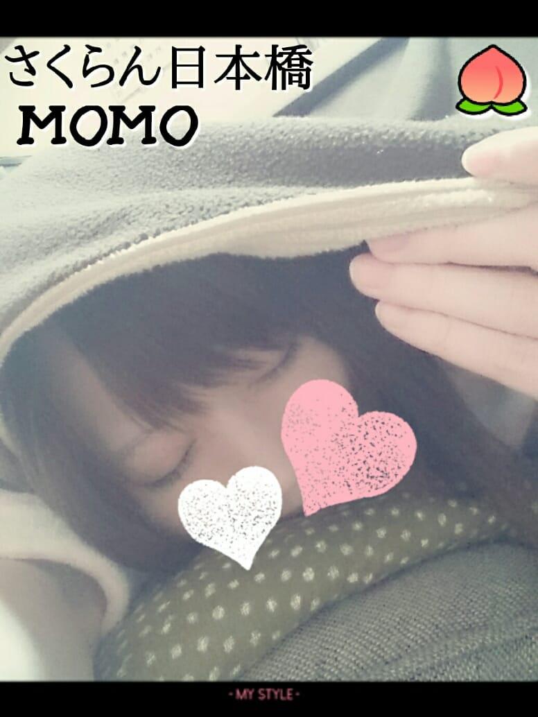 「☆【動画】気付いた?!☆」12/15(12/15) 20:50 | ももの写メ・風俗動画