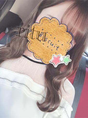 「りつです」03/27(03/27) 14:00 | 律-Ritu-の写メ・風俗動画