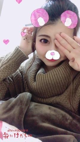 「こんばんわん」12/16(12/16) 00:11 | 舞恋【マコ】の写メ・風俗動画