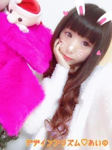「ありがとう」12/16(12/16) 01:50 | あいのの写メ・風俗動画