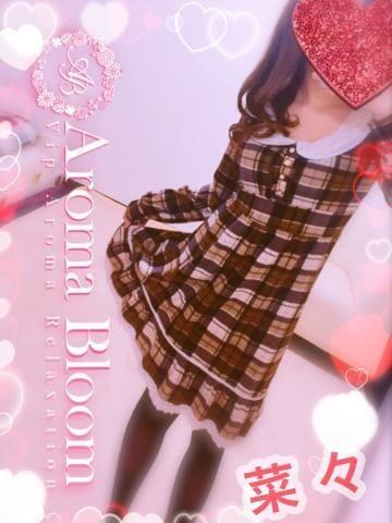 「感謝♡」12/16(12/16) 04:40 |  菜々-Nana-の写メ・風俗動画