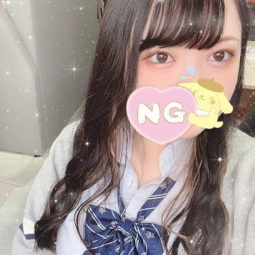 「登校♡」03/29(03/29) 13:41   ♡つみき♡の写メ・風俗動画