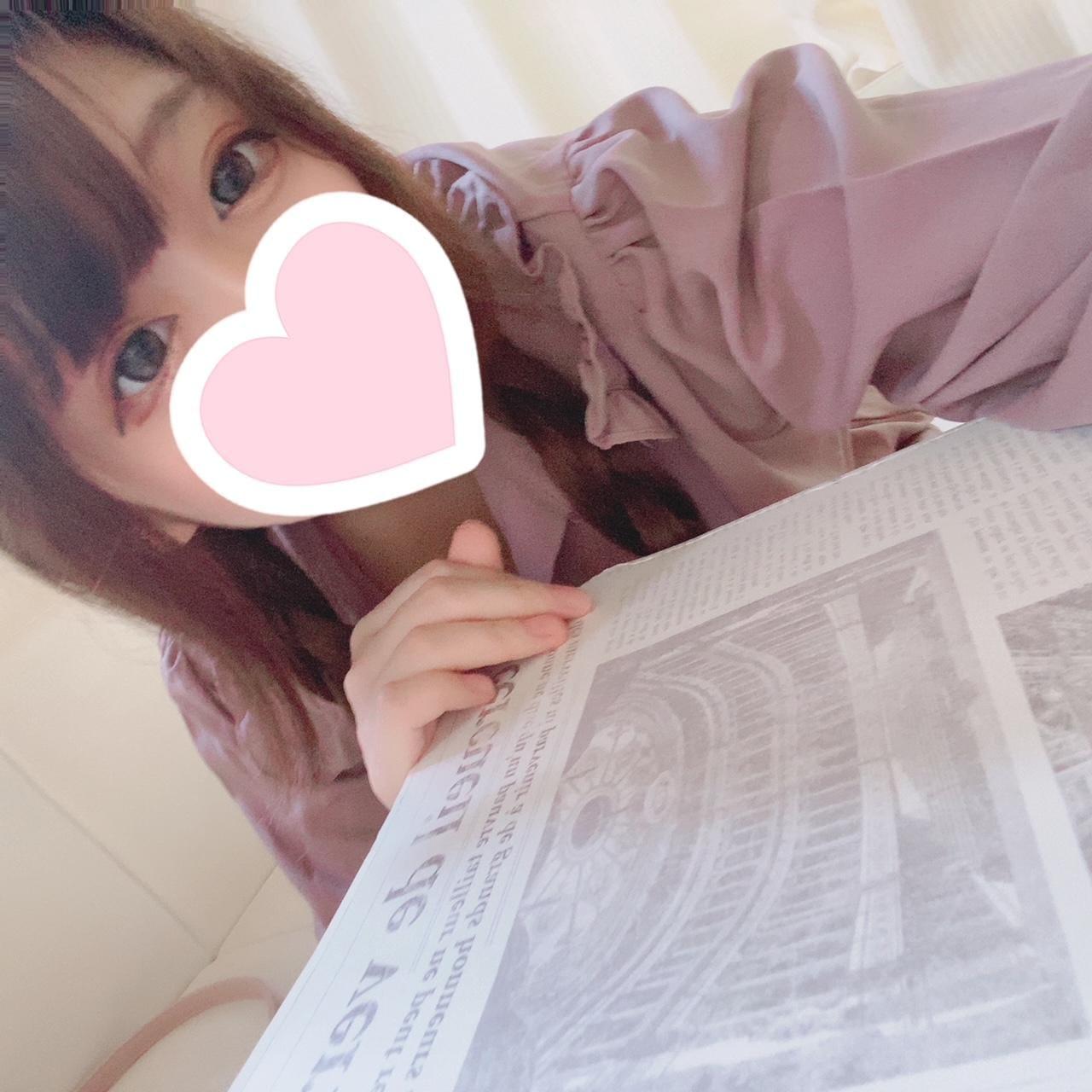 「ねむねむ」03/29(03/29) 19:54 | ゆかの写メ・風俗動画