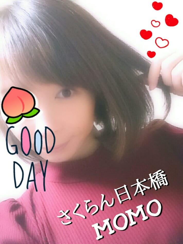「☆満喫中♪☆」12/16(12/16) 16:11 | ももの写メ・風俗動画