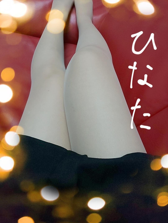 「お昼から出勤♪」03/30(03/30) 11:22   桃井 ひなたの写メ・風俗動画