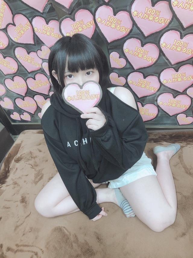 「待機中」03/30(03/30) 20:45 | ☆ゆずき☆の写メ・風俗動画