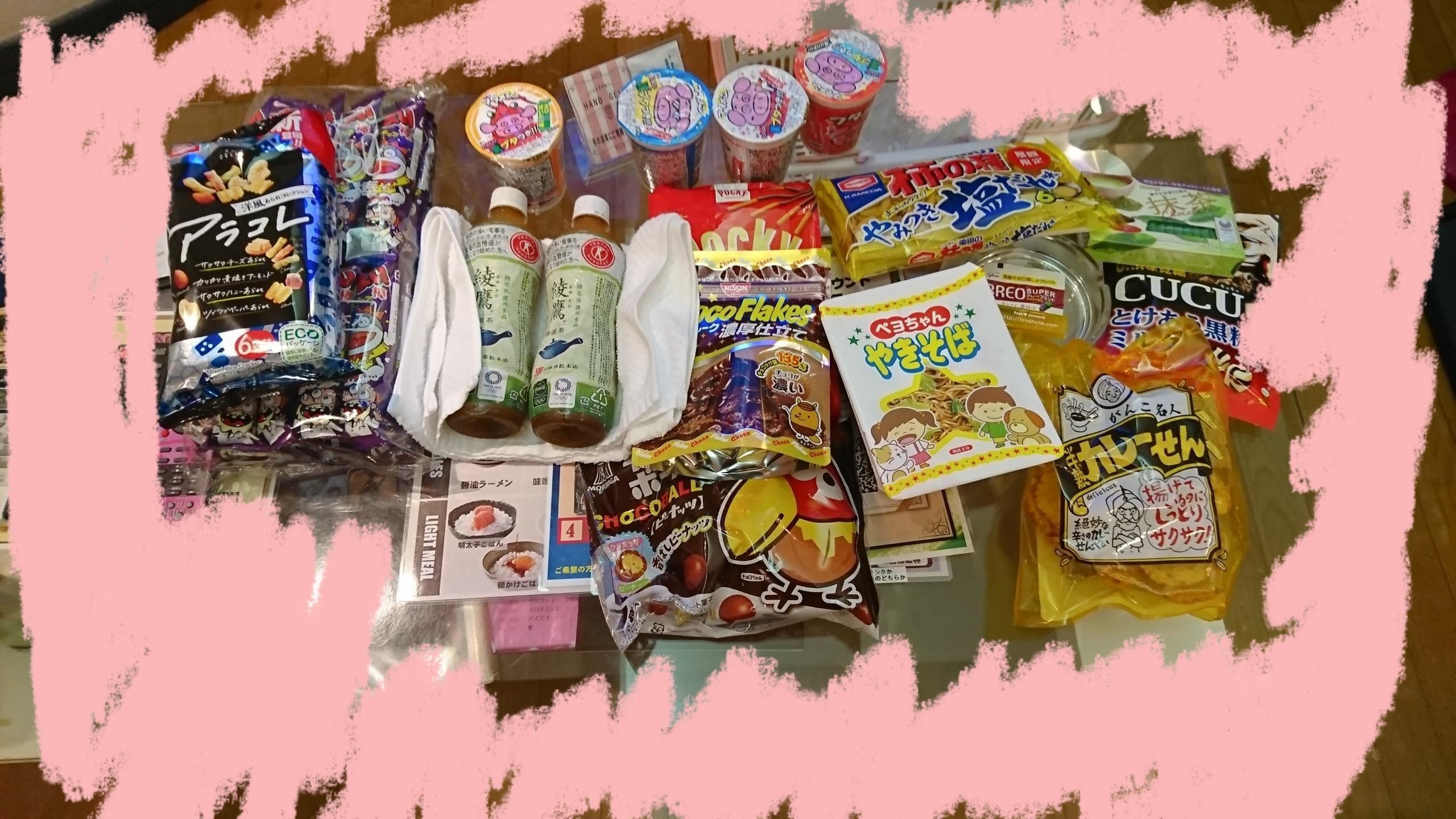 「お礼?」03/31(03/31) 10:44 | ちかの写メ・風俗動画