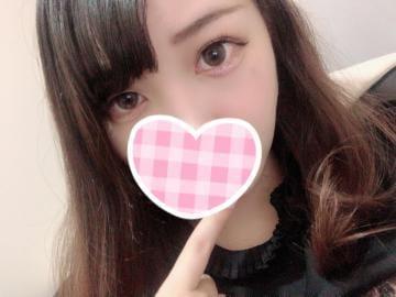 「口元に…」03/31(03/31) 20:59 | いぶきの写メ・風俗動画