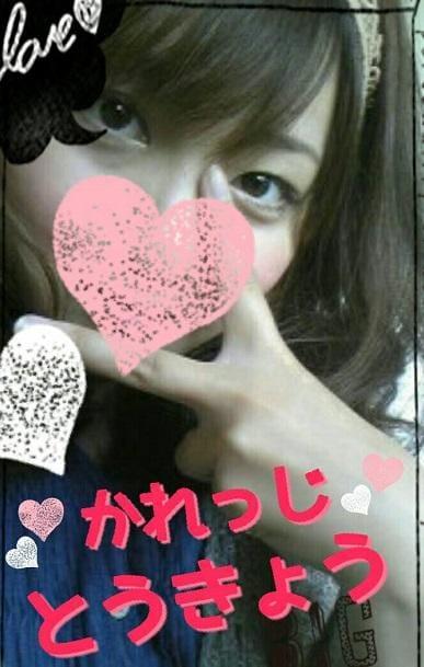 「(*´▽`*)」12/16(12/16) 23:11   りなの写メ・風俗動画