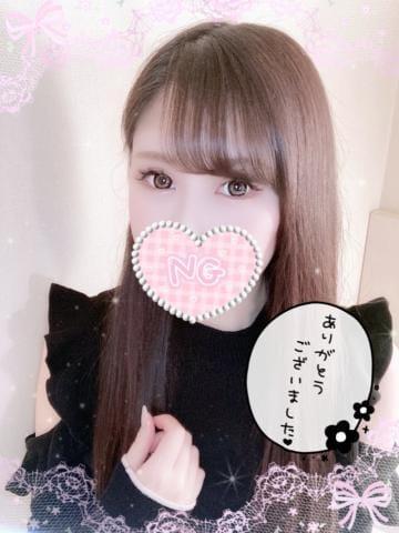 「?ありがとう」04/01(04/01) 02:30 | 七瀬あおいの写メ・風俗動画