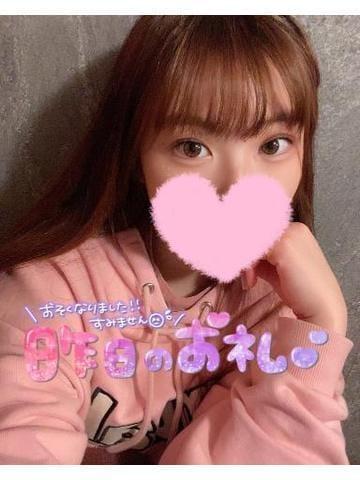 「お礼?」04/01(04/01) 16:01 | ゆきなの写メ・風俗動画