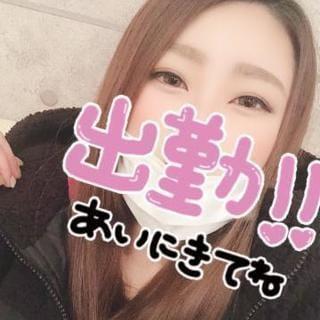 「19時からだよ〜!」04/01(04/01) 16:22 | 未来みくるの写メ・風俗動画
