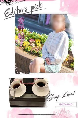 「おはようございます?」04/02(04/02) 11:04 | 愛野紹子(あいのしょうこ)の写メ・風俗動画