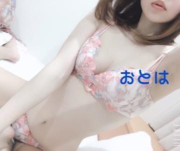 「金曜日??」04/02(04/02) 17:54 | おとはの写メ・風俗動画