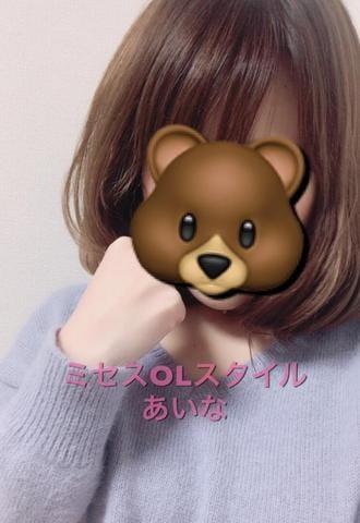 「こんにちは♪」12/17(12/17) 12:54 | あいなの写メ・風俗動画
