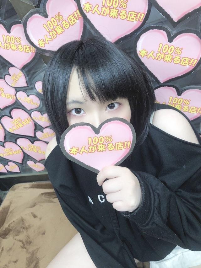 「お礼」04/03(04/03) 01:09 | ☆ゆずき☆の写メ・風俗動画