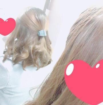 「お礼*」12/17(12/17) 14:25 | 雪姫 あいるの写メ・風俗動画