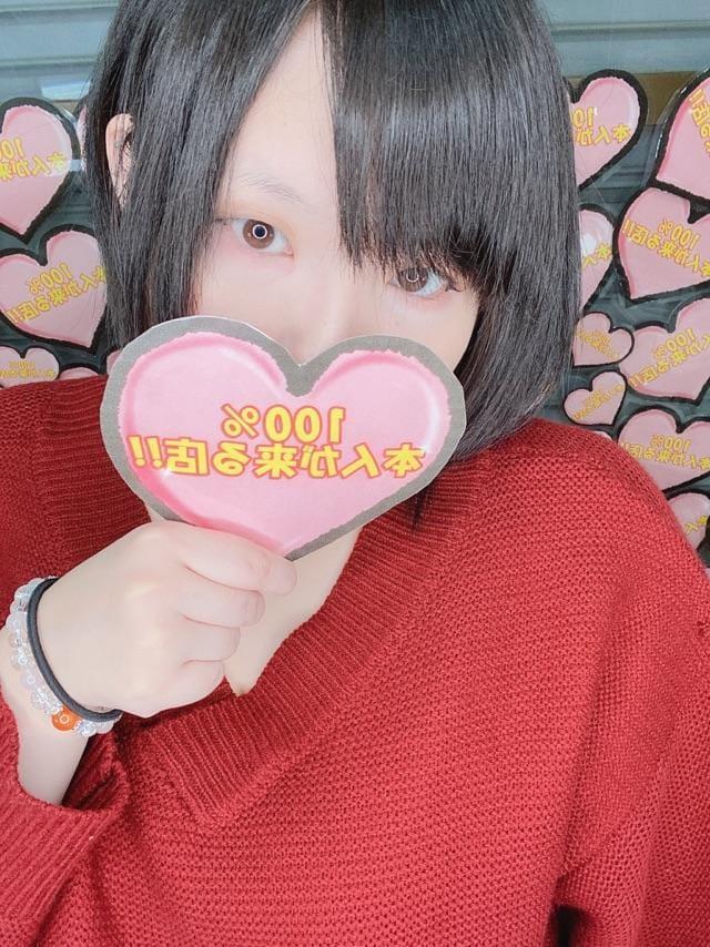 「お礼」04/03(04/03) 01:32 | ☆ゆずき☆の写メ・風俗動画