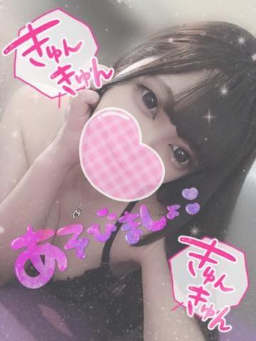 「?久しぶりに日を浴びた?」04/03(04/03) 13:12 | ひめのの写メ・風俗動画