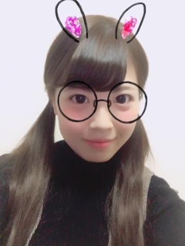 「明日出勤?」12/17(12/17) 18:47   うららの写メ・風俗動画