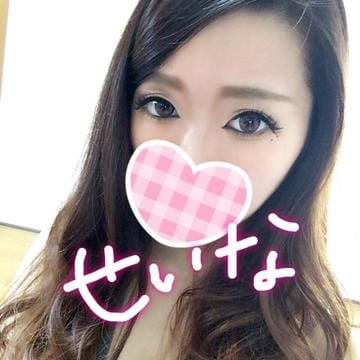 「おれい♡」12/17(12/17) 18:54 | せいな これぞ悩殺ボディ♪の写メ・風俗動画