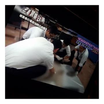 「警察24時【無音動画付】」12/17(12/17) 20:01 | あんの写メ・風俗動画