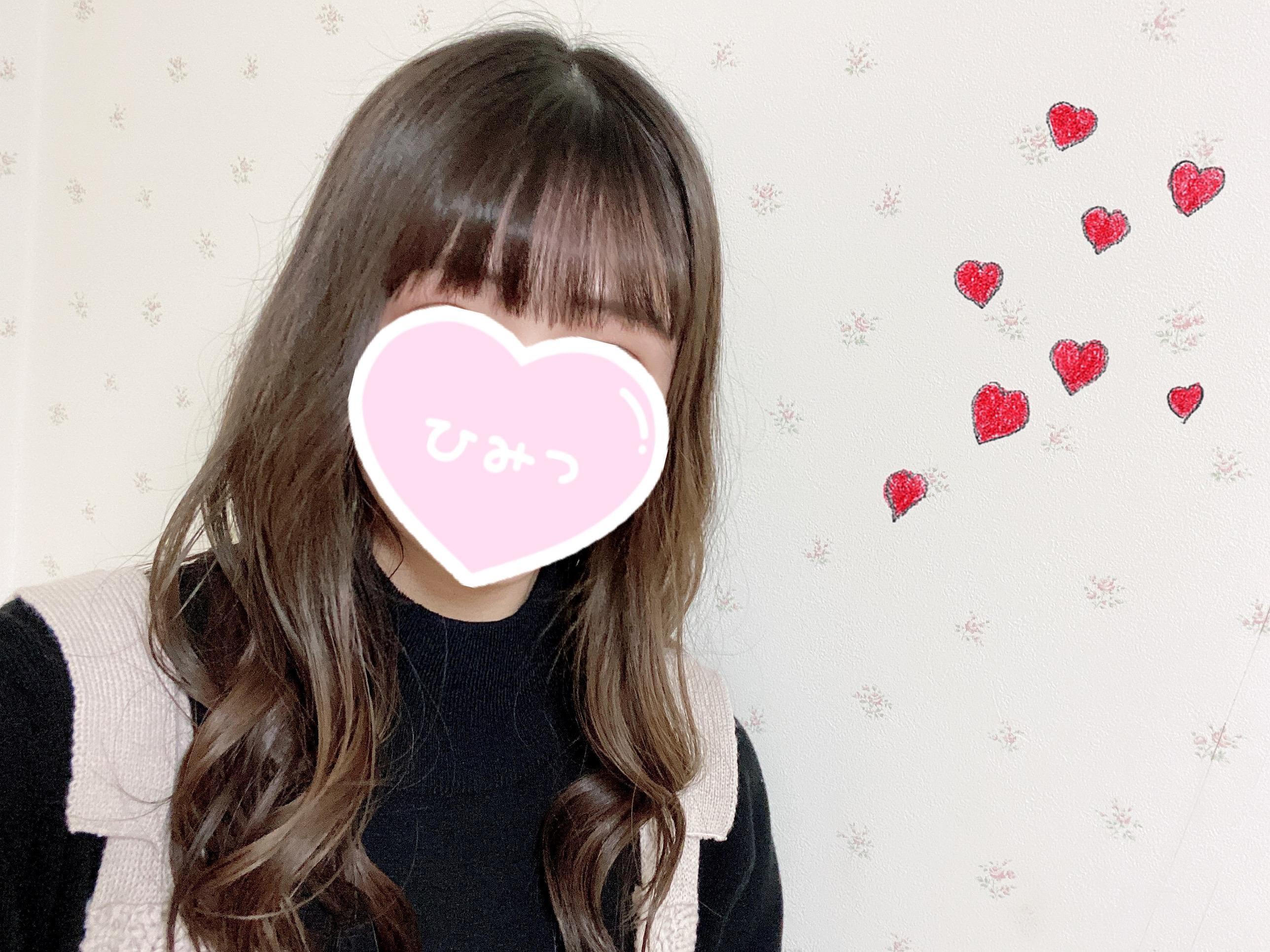 「出勤!」04/04(04/04) 13:25   めいの写メ・風俗動画
