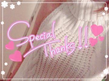 「[口コミ投稿してもらったよ♪]」04/04(04/04) 13:42 | ひなみ☆の写メ・風俗動画