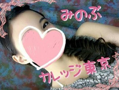 「スタンバイ!」12/17(12/17) 21:12 | みのぶの写メ・風俗動画