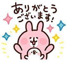 「お礼」04/04(04/04) 19:43   なみの写メ・風俗動画