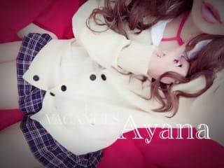 「しゅっ」12/18(12/18) 05:04   あやなの写メ・風俗動画