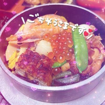 「Iちゃんお礼日記」04/06(04/06) 17:29 | まりんの写メ・風俗動画