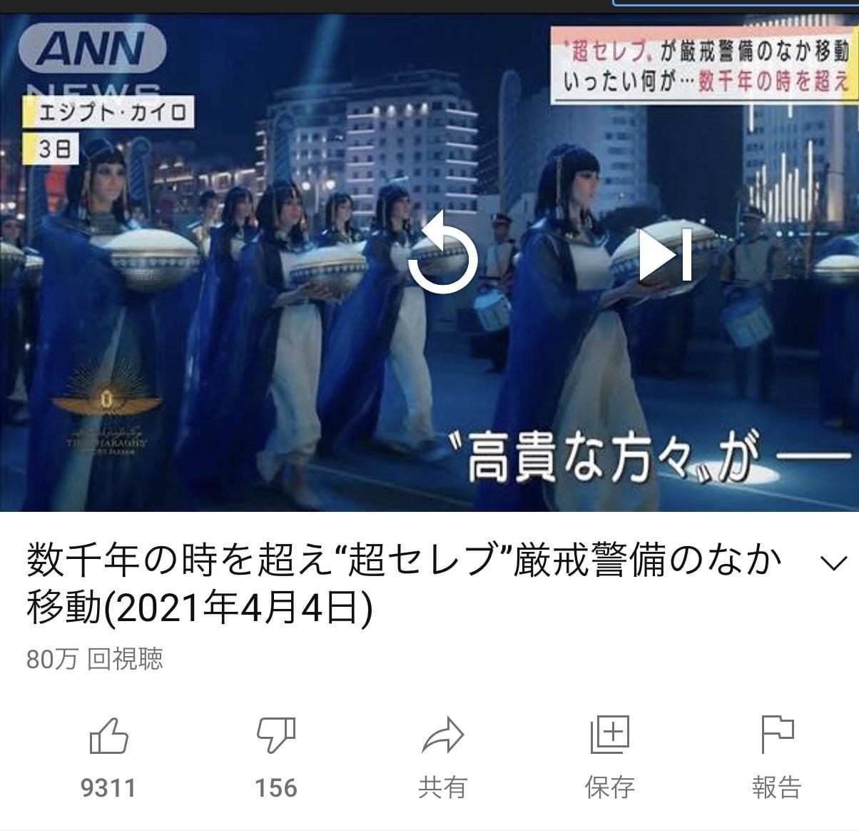 「すっご…」04/07(04/07) 00:17 | Chisa(ちさ)の写メ・風俗動画