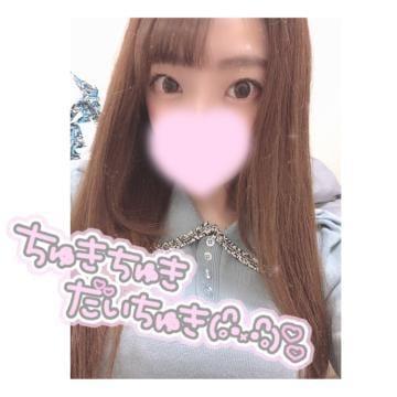 「?今日も?」04/07(04/07) 19:10   いよの写メ・風俗動画