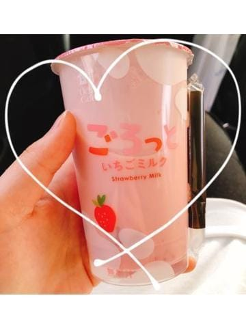 「おいし」04/07(04/07) 20:18 | ゆき【黒髪♡スレンダー♡巨乳】の写メ・風俗動画