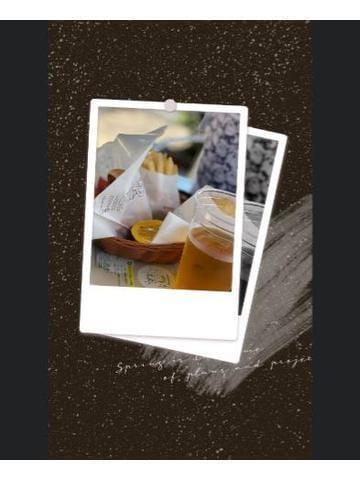 「明日いるよぉ♪」04/07(04/07) 22:06 | りょうの写メ・風俗動画