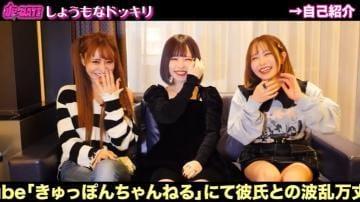 「好きなもの紹介♪」04/08(04/08) 13:12 | ユメリの写メ・風俗動画