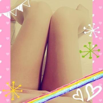 「やほ♪」04/08(04/08) 14:59 | ちあき/純粋無垢の癒し系美女の写メ・風俗動画