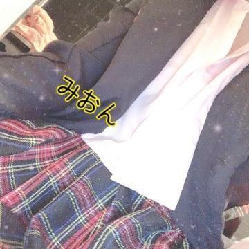 「ごめんなさい?」04/08(04/08) 15:49   みおんの写メ・風俗動画