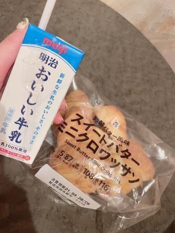 「[お題]from:梅シートさん」04/08(04/08) 20:11 | はく☆僕のペット急募❤の写メ・風俗動画