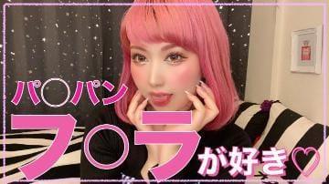 「YouTube」04/08(04/08) 22:44 | すみれの写メ・風俗動画