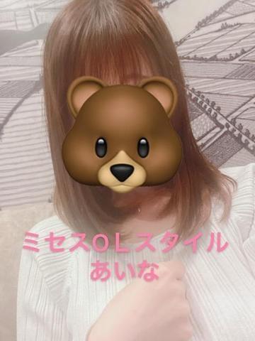 あいな|岡山市内風俗の最新写メ日記