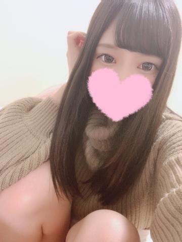 「お礼??」04/09(04/09) 02:59 | えそらの写メ・風俗動画