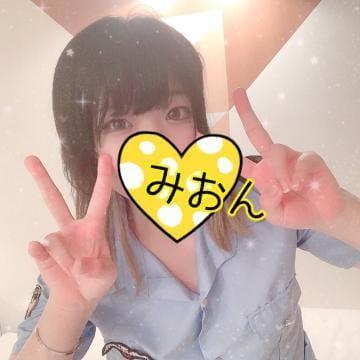 「お礼??.?.??」04/09(04/09) 06:52   みおんの写メ・風俗動画
