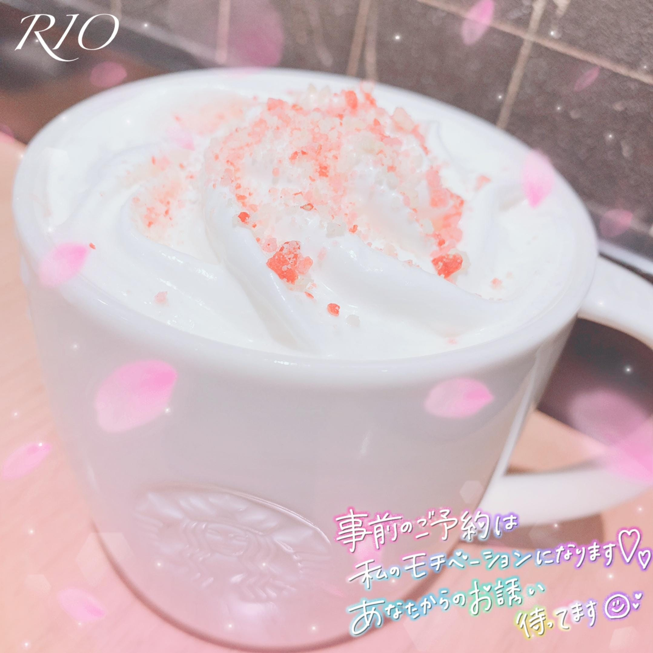 「本日 出勤」04/09(04/09) 10:12   りおの写メ・風俗動画