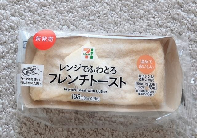 「( ˘͈ ᵕ ˘͈  )」04/09(04/09) 13:29   店長の写メ・風俗動画