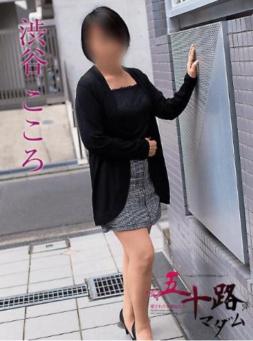 「はじめまして♪」04/09(04/09) 13:56 | 渋谷こころ(しぶやこころ)の写メ・風俗動画