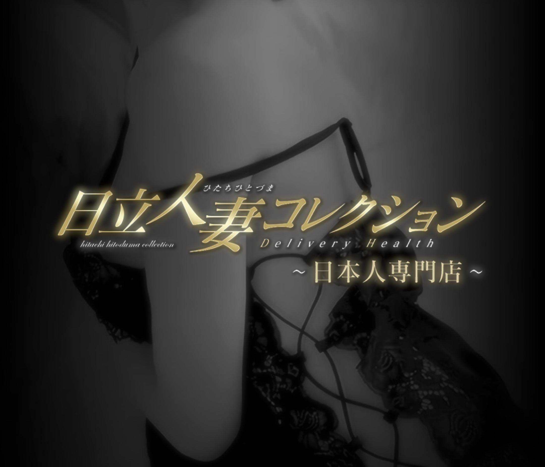 「割引開催」04/09(04/09) 14:42   店長の写メ・風俗動画