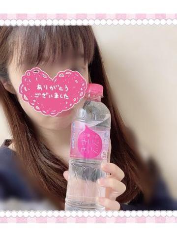 「おれい?」04/09(04/09) 15:00 | みいの写メ・風俗動画