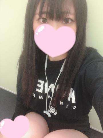 「出勤しました」04/09(04/09) 15:43 | ひかりの写メ・風俗動画